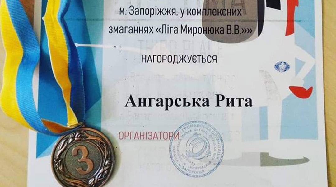 """Поздравляю воспитанницу фехтовального клуба """"Вершина"""" Маргариту Ангарскую"""